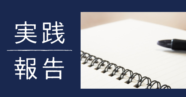 授業づくりのヒント『大鏡』での実践を例に(1/全4回)   授業 ...